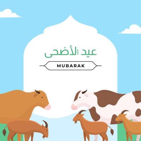 Happy Eid Al Adha the sacrifice of sheep, goat, cow, camel livestock animal. muslim qurban holiday poster background vector illustration. Arabic : Eid Al Adha