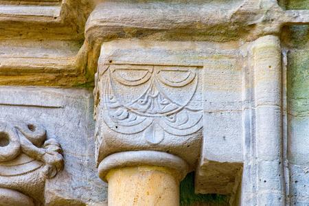 Les ruines du monastère de Paulinzella en Thuringe en Allemagne