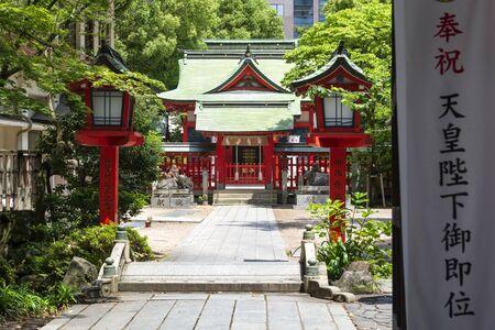 Ancient Suikyo Tenmangu Shrine in Fukuoka, Japan. Traditional Japanese architecture