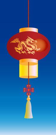 Vector Art to Chinese Lantern Festival Foto de archivo - 125537203