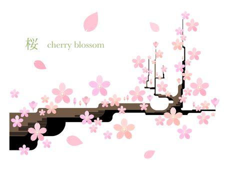 Simple illustration of cherry blossoms 矢量图像