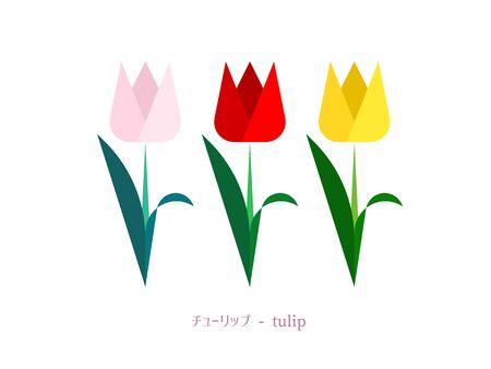 Simple illustration of tulips 免版税图像 - 140797391