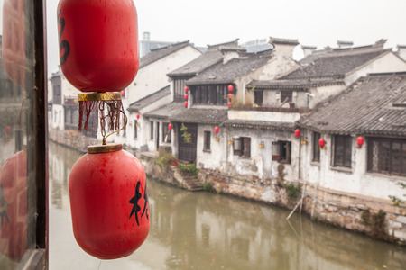 chinese courtyard: Traditional Chinese courtyard decorated with red Chinese lanterns. Stock Photo
