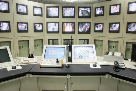 computer terminals: Modern plant control room and computer monitors Editorial