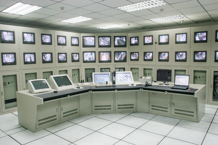 dispatch: Modern plant control room and computer monitors Editorial