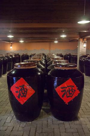 ceramic jar of rice wine, chinese national specialty wine Redakční