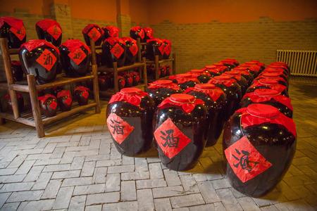 伝統: 中国全国専門ワインお酒のセラミック瓶 報道画像