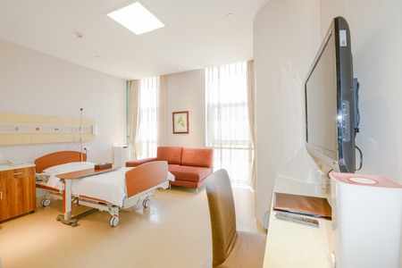 Luxurious modern hospital wards Editorial