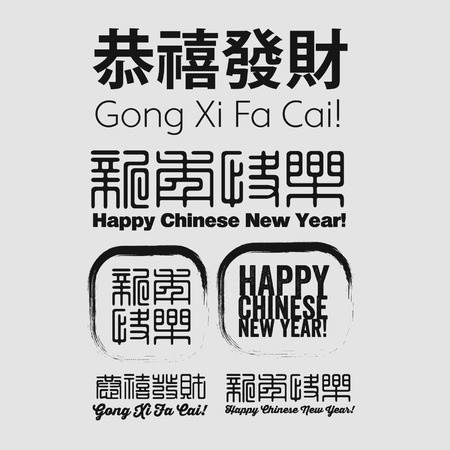 fa: Happy Chinese New Year Typography Vector Design