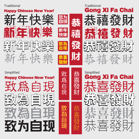 fa: Happy Chinese New Year Gong Xi Fa Chai Typography Vector