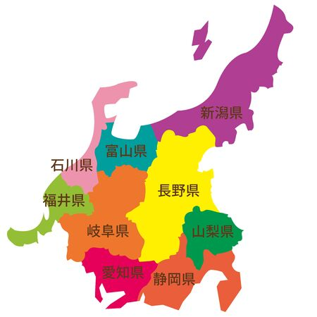 Map of Japan by Block in The Chubu Region  イラスト・ベクター素材