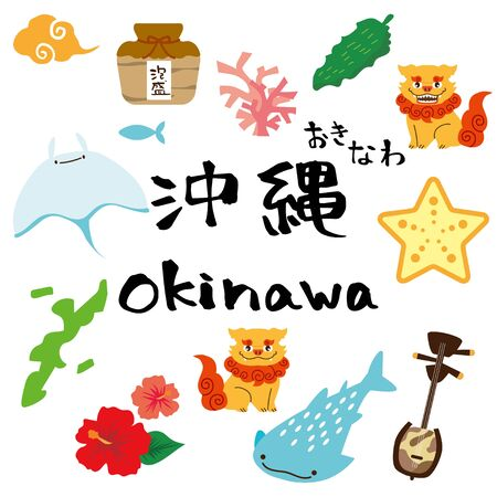 Okinawa Illustration Set