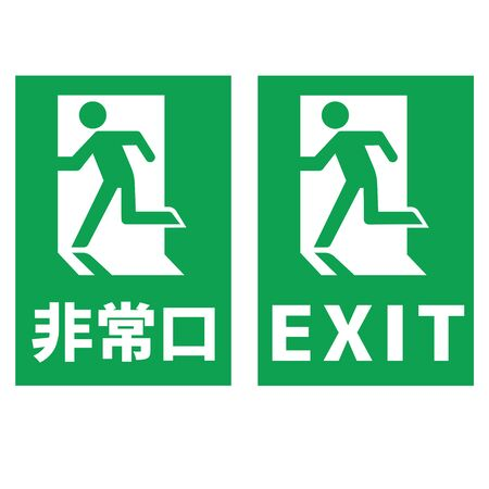 Illustration material set of emergency port pictogram sign Ilustração
