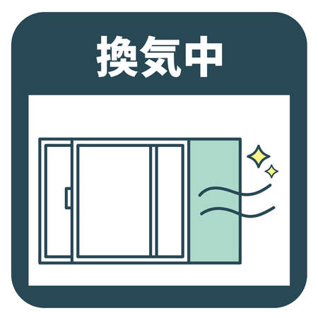 Sticker to promote infection prevention and countermeasures. Replacement of air. The Japanese word written is