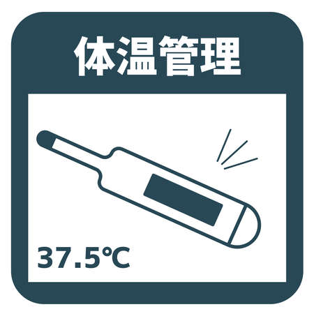 Sticker to promote infection prevention and countermeasures. Body temperature measurement. The written Japanese is