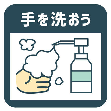 Sticker to promote infection prevention and countermeasures. Hand wash. The written Japanese is