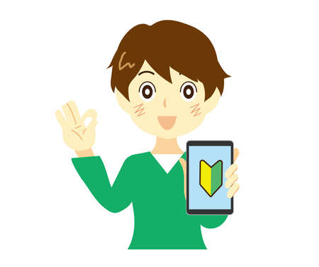 An illustration of a man who is a beginner on a smartphone giving an OK sign.