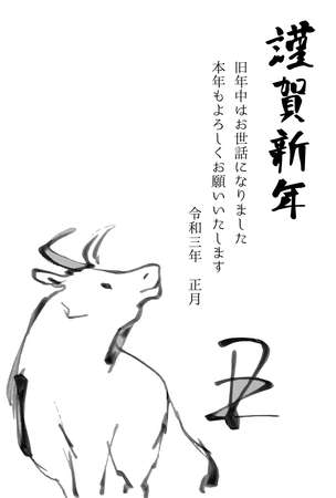 Hand-painted cow New Year's card. 向量圖像