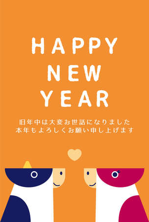 2021, casual cow New Year's card material. 向量圖像
