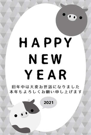 New Year's card of cute cow 2021.