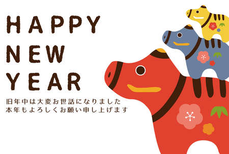 New Year's card for 2021. Akabeko, crafts.