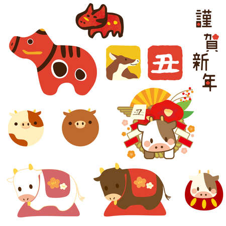 Illustration set of cows for New Year's cards and New Year. Zodiac signs, lucky charms, etc.