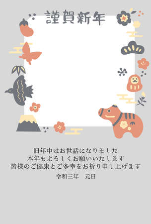 2021 retro-style New Year's card material with photo frame. Akabeko and lucky charm.
