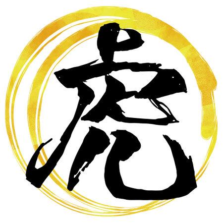 Double circles and kanji