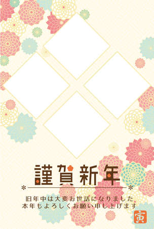 New Year's card with a photo frame. Flowers and Japanese pattern. Year of the Tiger.