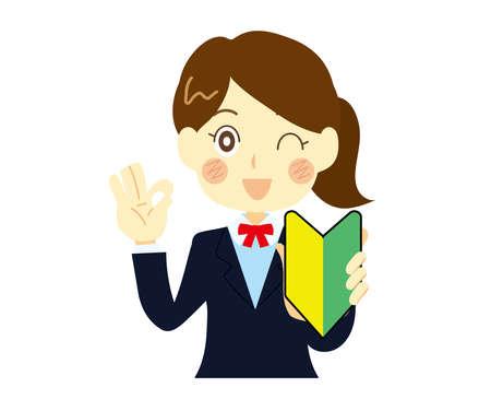 Illustration of a high school girl holding a beginner's mark. OK for beginners. Illusztráció