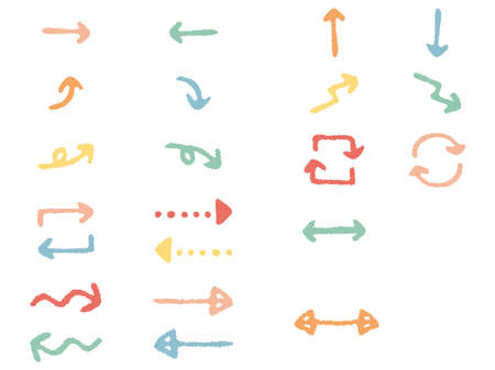 A set of cute, hand-drawn arrow icons that look like they were drawn with crayons.