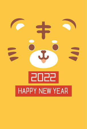 New Year's card with frontal face of a tiger 2022. Illusztráció