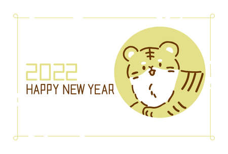 Simple and retro-chic New Year's card 2022 tiger.