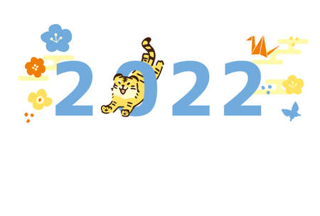 2022 New Year's card with a tiger jumping into the numbers.