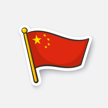Vector illustration. Flag of Chinese Peoples Republic on flagstaff. Checkpoint symbol for travelers. Cartoon sticker with contour. Decoration for greeting cards, posters, patches, prints for clothes, emblems