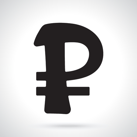 Vector Illustration Silhouette Of Ruble Sign The Symbol Of