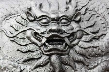 Dragon Metal Wall  Stock Photo