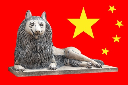 Chinese Lion Sculpture in china flag