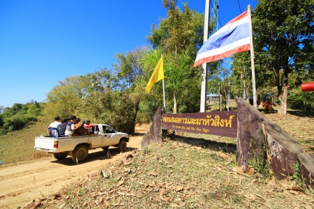 National park truck of thailand Stock Photo