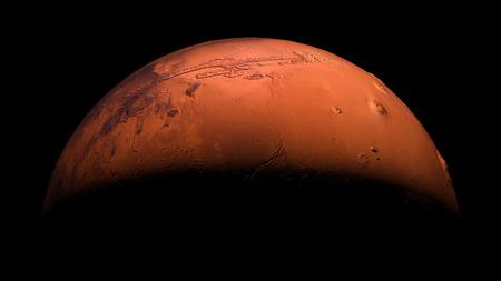 half globe: Mars Planet Solar System space isolated illustration