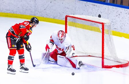 Lulea, Sweden - september 06, 2018: COOP Norrbotten Arena, Swedish Hockey League SHL, Lulea Hockey vs Timra IK - EDITORIAL (2-0 Lulea) Stock fotó - 138205072