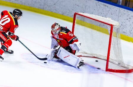 Lulea, Sweden - september 06, 2018: COOP Norrbotten Arena, Swedish Hockey League SHL, Lulea Hockey vs Timra IK - EDITORIAL (2-0 Lulea) Stock fotó - 138205101