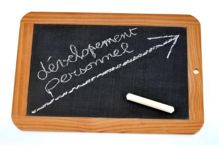 Concept of personal development