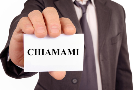 Chimami Stock Photo