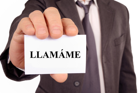 Llamáne Stock Photo