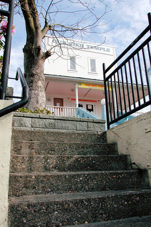 sikh: Steps lead to the oldest Sikh temple in North America, The Gur Sikh Temple was established in 1911 in south British Columbia, Canada. Stock Photo