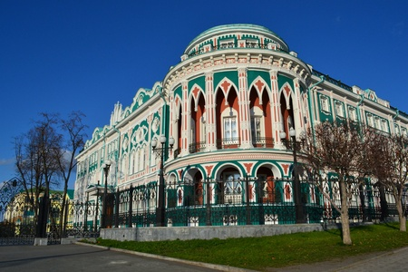pilaster: Beautiful historical building in Yekaterinburg, Russia. Private residence of merchant Sevastianov.