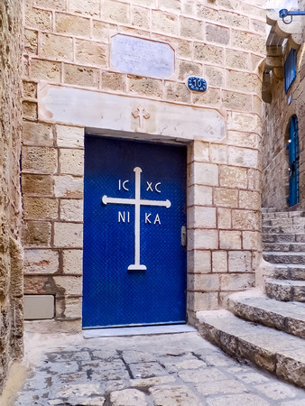 jaffo: The view   of the old Greek Church door in the old city of Jaffa, Israel.