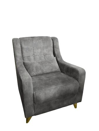 Modern luxury leather gray armchair isolated on white background.