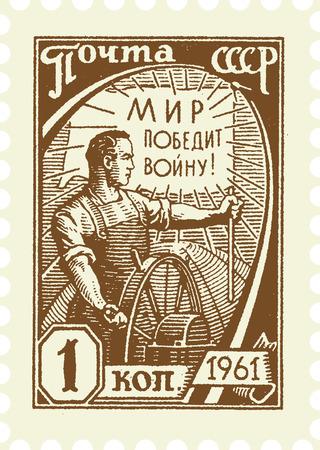 USSR postal stamp in vector